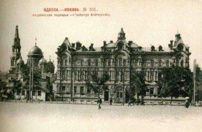125 лет назад в Одессе был освящен храм Андрея Первозванного