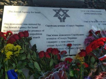 Память жертв Холокоста почтили в Одессе