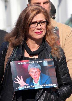 Митинг против приватизации Одесской киностудии