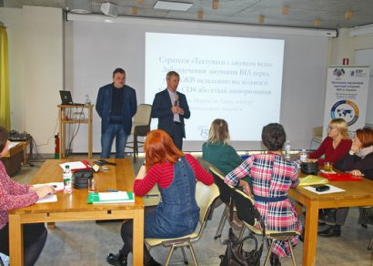 Для одесских медиков и соцработников провели обучение с участием ведущих международных экспертов в сфере ВИЧ/СПИДа