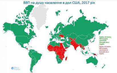 МВФ: Украина является одной из самых бедных стран Европы