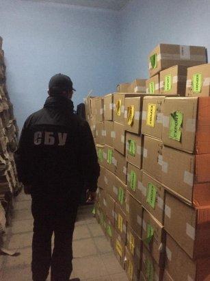 Правоохранители Одесской области изъяли контрабандные сигареты из Приднестровья