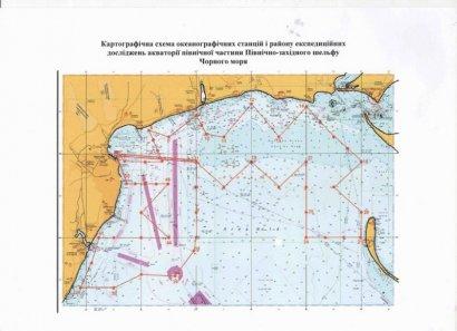 Исследователи обнаружили на дне Черного моря затопленный самолет и судно