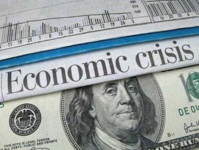 Грядет ли новая волна мирового кризиса? ВИДЕО