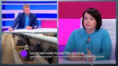 Экономическое развитие Одесского региона. В студии - заместитель губернатора Светлана Шаталова