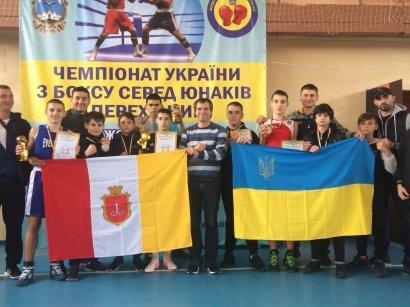 Одесские боксёры удостоились 2 золотых, 3 серебряных и 6 бронзовых медалей на юношеском чемпионате Украины