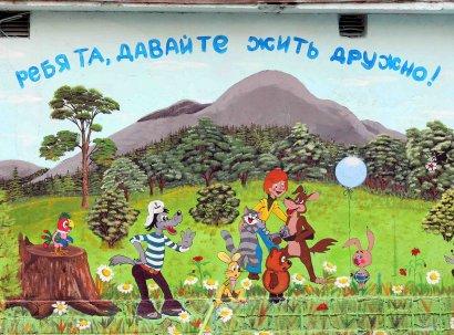 Персонажи Эдуарда Успенского живут на улице Бреуса.