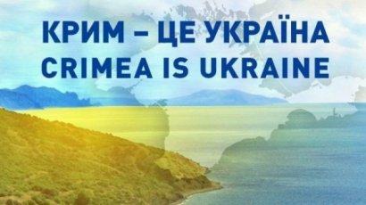 Украине приходится блокировать решения Комиссии по защите Черного моря из-за действий российской стороны