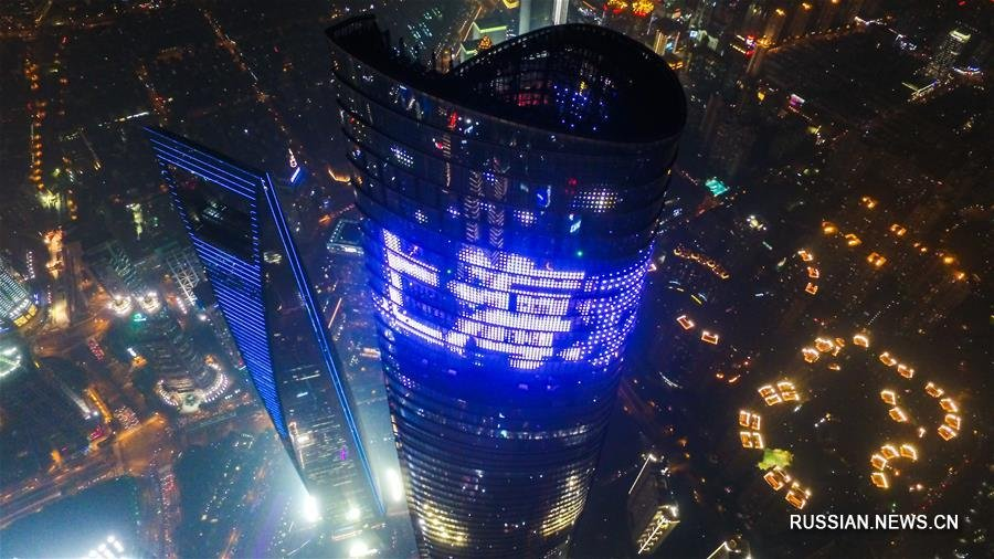 СиЦзиньпин призвал кборьбе сторговым протекционизмом