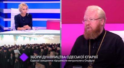 Собрание духовенства Одесской епархии. В студии – протоиерей Павел Полещук