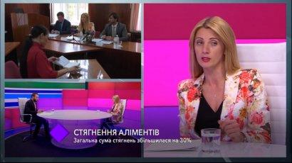 Взыскание алиментов. В гостях студии — заместитель министра юстиции Светлана Глущенко