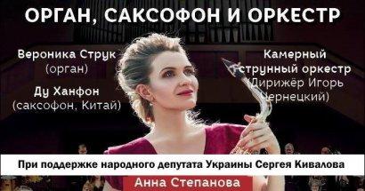 Одесситов ожидает грандиозный праздник музыки! АНОНС
