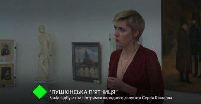 К юбилею поэта: в Одессе состоялся концерт «Пушкинская пятница»
