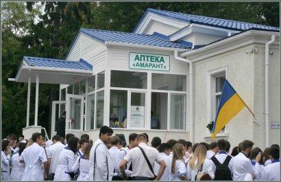 В Одессе открылась вторая Стоматологическая клиника Международного гуманитарного университета