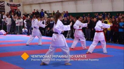 Более 500 спортсменов из 14 регионов: Одесса приняла чемпионат Украины по карате
