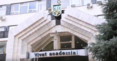 """21 годовщина успеха Национального университета """"Одесская юридическая академия"""""""