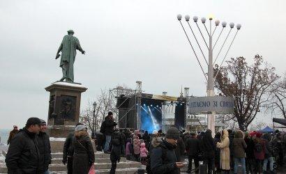 В Одессе отметили начало Хануки