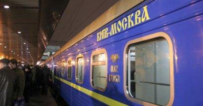 Госпогранслужба рекомендует украинцам на время военного положения воздержаться от посещения России