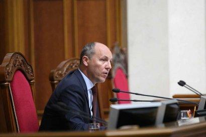 ВР одобрила разрыв договора о дружбе с Россией