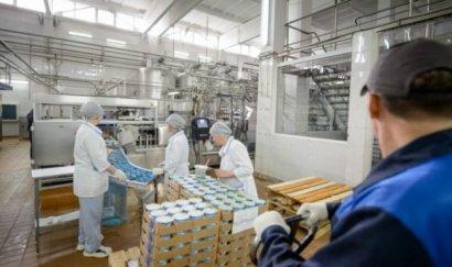 Арцизский молокозавод прекратит свою работу
