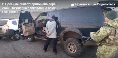 """В Одессе у """"евробляхера"""" изъяли машину и партию сигарет на 2,5 миллиона гривен ВИДЕО"""