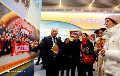 Более чем в 500 раз увеличилось количество индивидуальных предпринимателей в Китае за 40 лет проведения политики реформ и открытости
