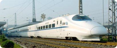 К концу 2018 года в Китае будет сдано в эксплуатацию 10 новых железных дорог