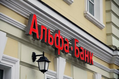 """Во Львове неизвестные разрисовали стены и разбили дверь в отделении """"Альфа-банка"""""""
