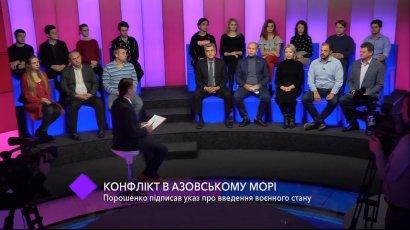 Ток-шоу «Кворум». Конфликт в Азовском море