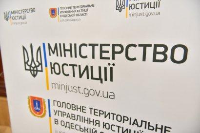 В Одесской Юракадемии прошел областной турнир по правоведению «Будущий юрист»