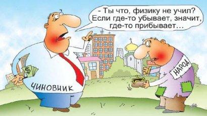 Где деньги?! Потрошители бюджета Украины переводят гнев – на местные власти