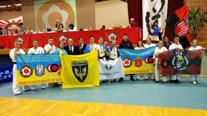 Студент Экономико-правового колледжа МГУ стал чемпионом мира по макотокай карате