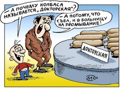 Выморачивание украинцев: шаг № 8450 – поблажки сбытчикам фальш-еды
