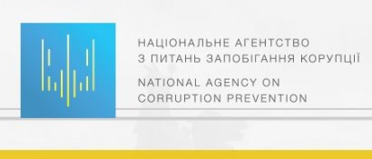 НАПК выявила правонарушения в финансовой отчётности 13 партий