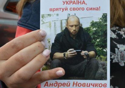 Одесский моряк Андрей Новичков возвращается домой!