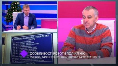 Особенности работы поликлиник. В студии – главврач детской поликлиники №6 Сергей Горищак