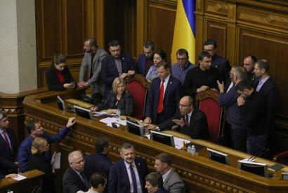 Провальный год украинского парламента