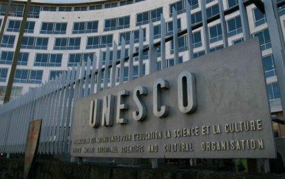 США вышли из ЮНЕСКО