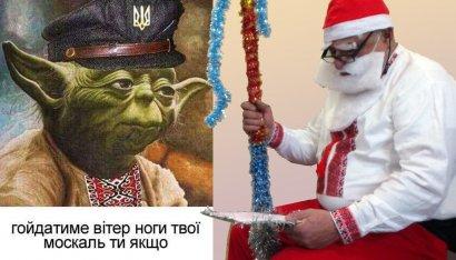 Наш поместный Дед Мороз