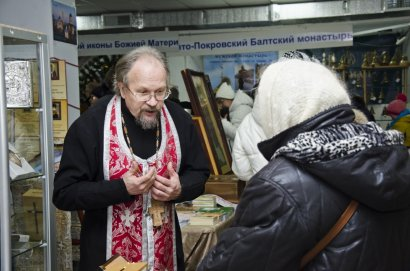 В Одессе пройдет международная православная выставка-ярмарка «Свет Рождества»