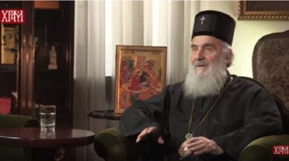 Раскол в Украине узаконен и продлён коррумпированными политиками — патриарх Сербский