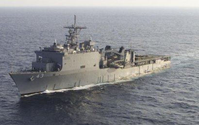 Большой десантный корабль ВМС США вошёл в Чёрное море