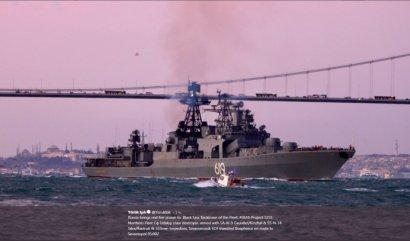 Боевой корабль Северного флота РФ вошёл в воды Черного моря