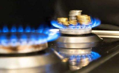 МВФ подтверждает, что газ в Украине снова подорожает
