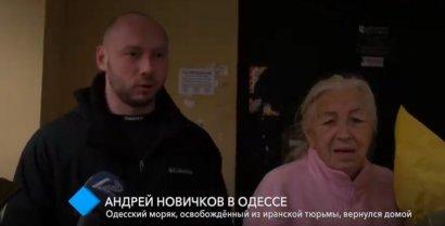 Андрей Новичков в Одессе: украинский моряк, освобождённый из иранской тюрьмы, вернулся домой