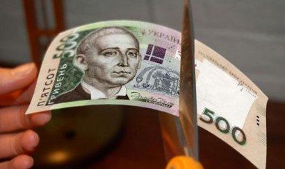 В этом году Украине нужно выплатить 14 миллиардов долларов госдолга