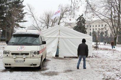 «Белый  дом» на Куликовом поле.