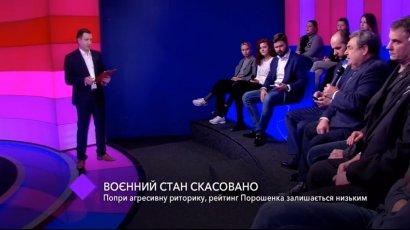Ток-шоу «Кворум». В Украине отменили военное положение