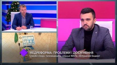 Медреформа: проблемы и достижения. В гостях студии — заместитель губернатора Одесской области Виталий Свичинский