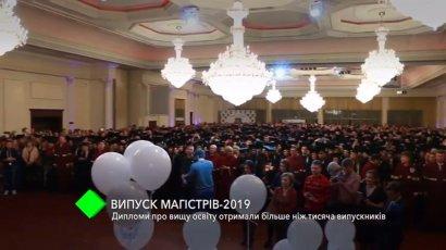 Выпуск-2019: более тысячи выпускников Одесской Юракадемии получили дипломы магистров